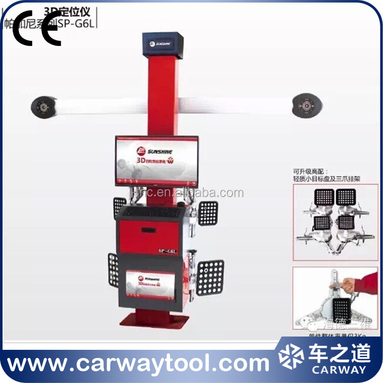 SP-G6L Sunshine CE approved 3D car wheel alignment machine with dual screens