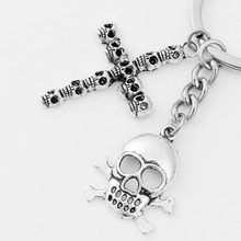2017 Keychain & Keyring Key Chains Skeleton Skull Antique silver color Cross Carved Halloween gift key ring jewelry