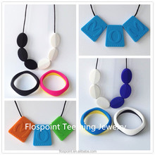 payal designs tmall texture soft baby chewable silicone bead necklace latest design