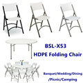 Wholesale Plastic Folding Chair, hotsale folding chair for garden,picnic,banquet, dining,camping