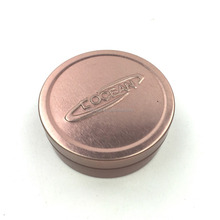 Direct factory sale small metal tin round box