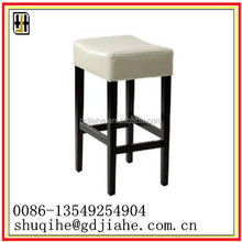 comforabWooden Bar Stool