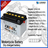 12V 4AH Best Quailty With Best Price Standard Dry Charged Battery For Motorcycle (12N4-3B)