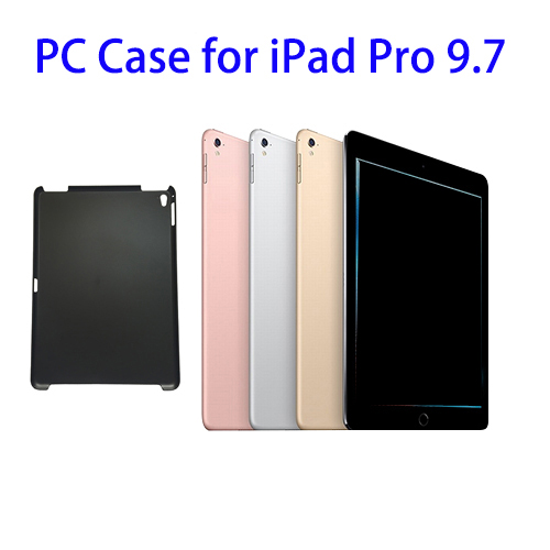 Frosted Hard Back Cover Protective Case for iPad Pro 9.7 inch
