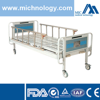 SK055 Hospital Infant Bed(CE/FDA/ISO)