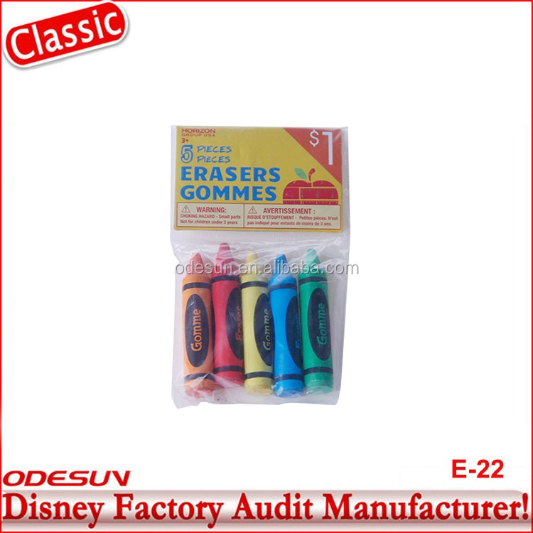 Disney Universal NBCU FAMA BSCI GSV Carrefour Factory Audit Manufacturer colorful rainbow color rubber eraser for school