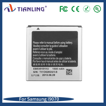 wholesale cell phone battery1500mah Li-ion Battery EB-535151VU for samsung i9070