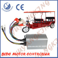 electric rickshaw spare parts 48V 1000W 1500W 1800W