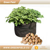 Garden potato planter bag vegetable planter grow bag