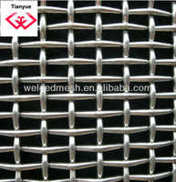 0.45-16mm SS Crimped Wire Mesh