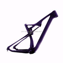 full suspension carbon mountain bike frame 29er