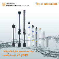 QJ Electric Water Pumps Super Submersible Water Pump 5hp