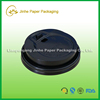 hot sale coffee cup lid factory direct sale