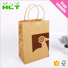 China manufacturer customized boutique Kraft paper bags for shopping