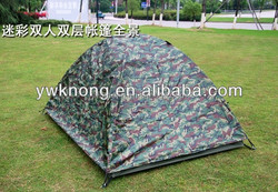 army tents for sale in south africa,american style army tent