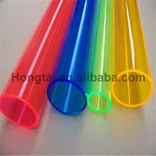 Clear color Plastic Tube ,acrylic pipes,PMMA stick