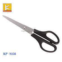 8 Inch Softgrip Scissors Straight, Stainless Steel