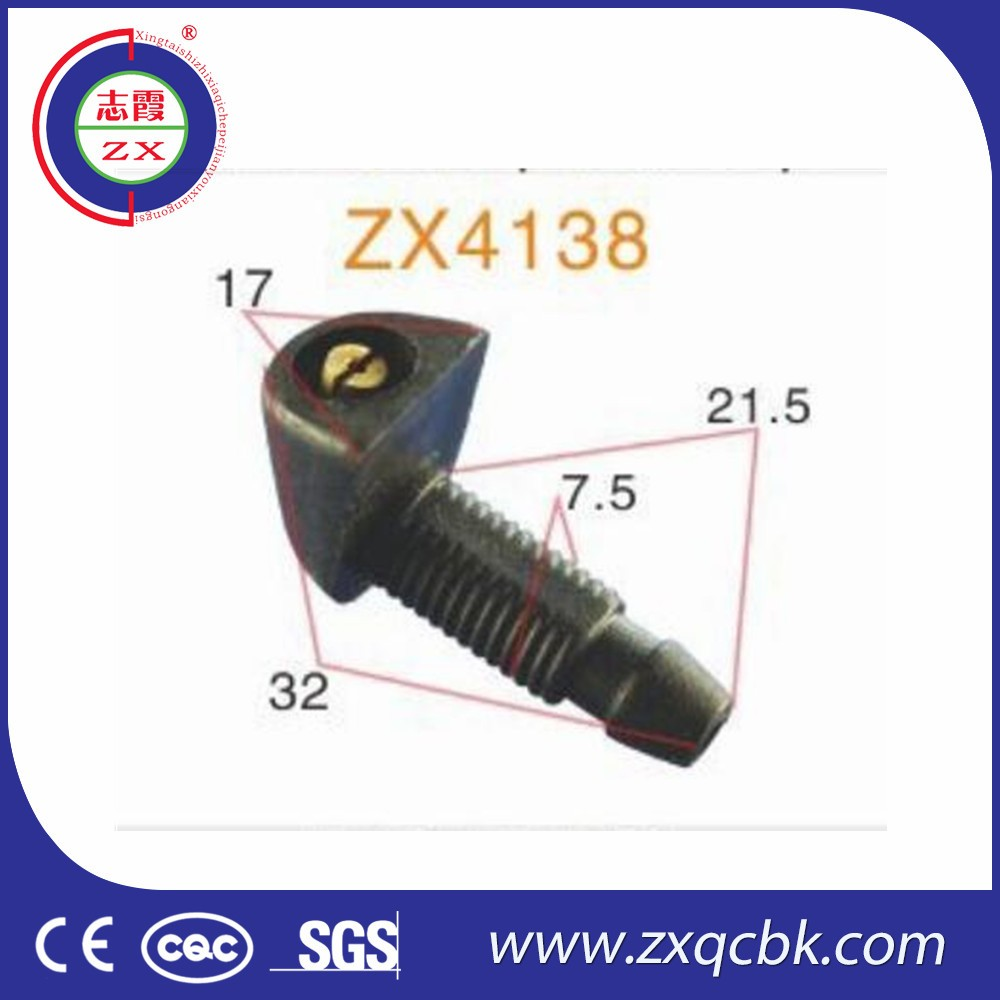 Reliable Automatic Fasteners Plastic Clips / Fasteners Automotive Fasteners / Automotive Fasteners Clips wholesale