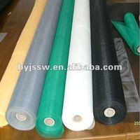 fiberglass roll window screen