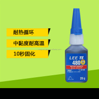 480 glue 20g ethyl cyanoacrylate bonding adhesive, black cyanoacrylate glue