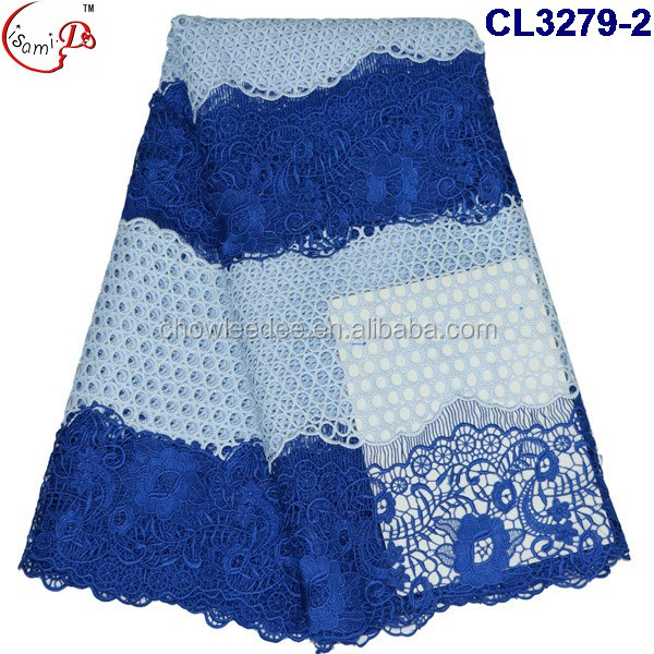 CL3279-2 chowleedee excellent quality guipure cord lace fabric for women garment purple charming nigeria cord lace fabric