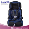 High quality baby car seat for baby 9-36kgs child safety car seat Z-12