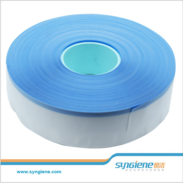 China supplier adhesive closure pp side tape for diaper raw material using