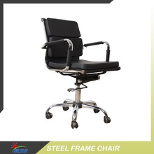 PU Material Excutive Conference Office Chair OS-3011i