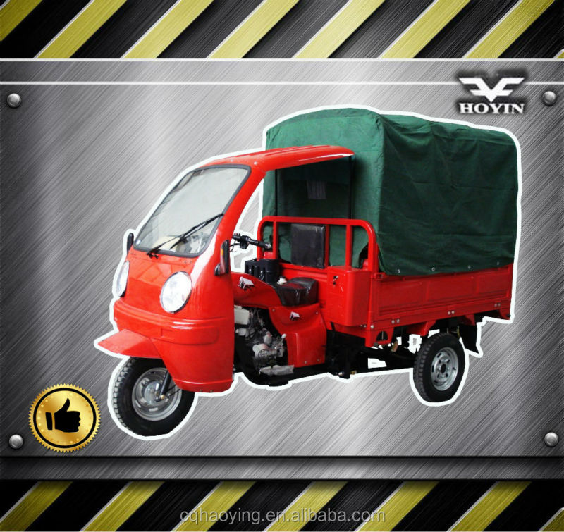 200cc 2014 new cargo three wheel motorcycle with driver cabin(Item No:HY200ZH-2H)