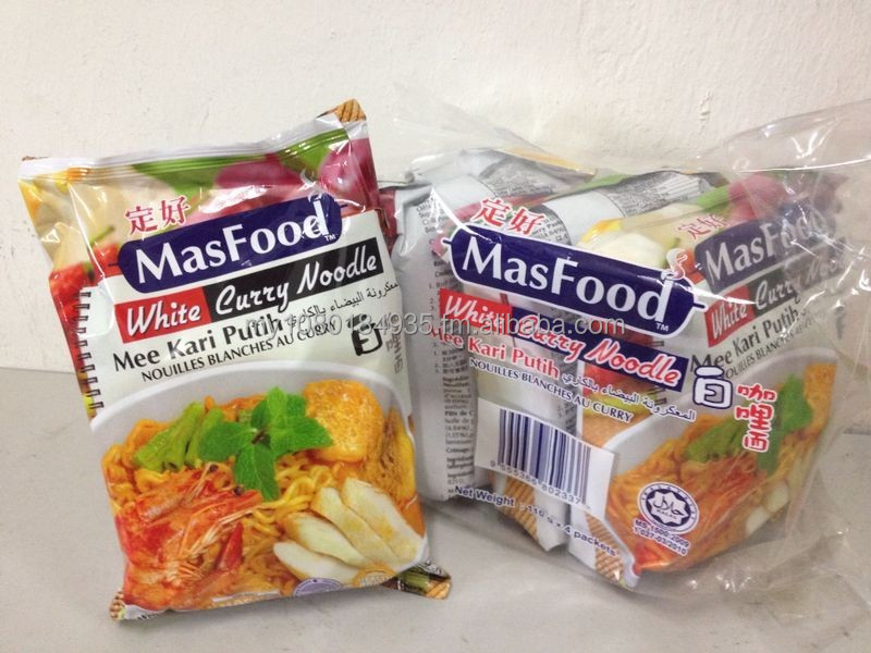 MasFood White Curry Instant Noodle
