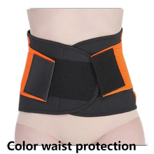 to protect the waist tummy trimmer belt slim trim belts