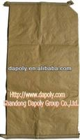 best package Shandong Qingdao plastic packing manufacturer chicken packing bag