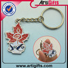 elegant shape promotional gift football team keychain