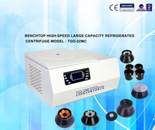TGD-22MC High Speed Cold Large Volume Centrifuge