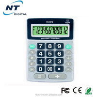 Made In China solar cell Calculator