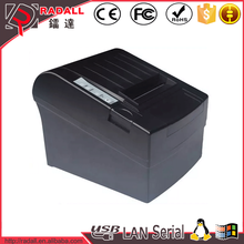 Trade Assurance 8220 80mm size thermal receipt 80 pos printer width with three ports USB Ethenet Serial with cheap price