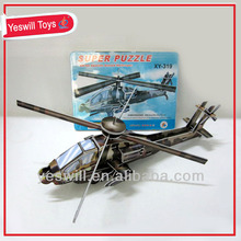 helicopter 3d jigsaw puzzle for sale