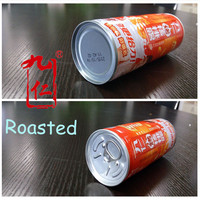 Real material 240ml baby juice jiuren roasted almond milk drink