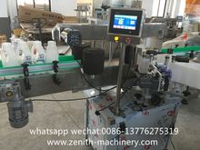 Woven Garment Label Printing Machine
