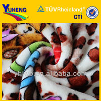 2013New Design Animal Print Polyester Fleece Flannel Fabric