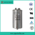 cbb65 AC motor column capacitor for refrigerator