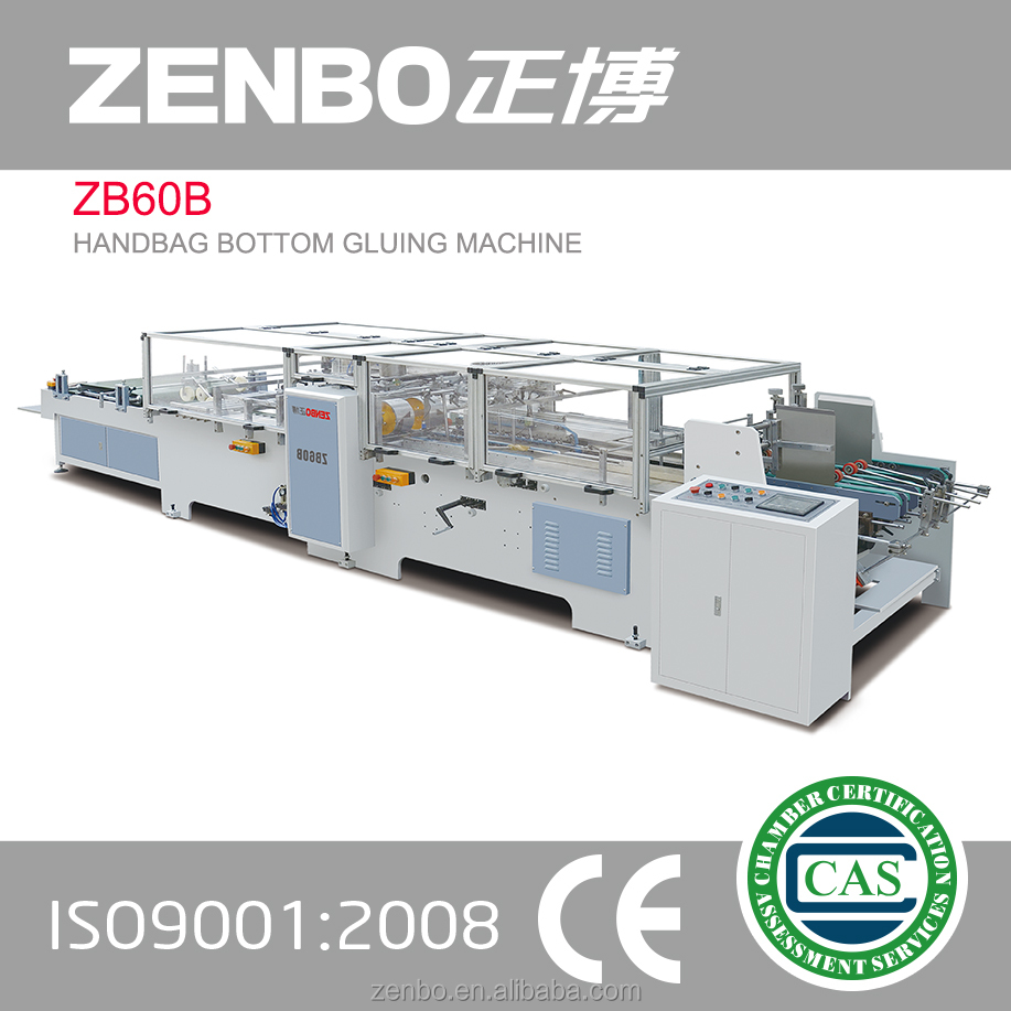 manual paper bag making machine ZB60B Bottom Gluing Machine