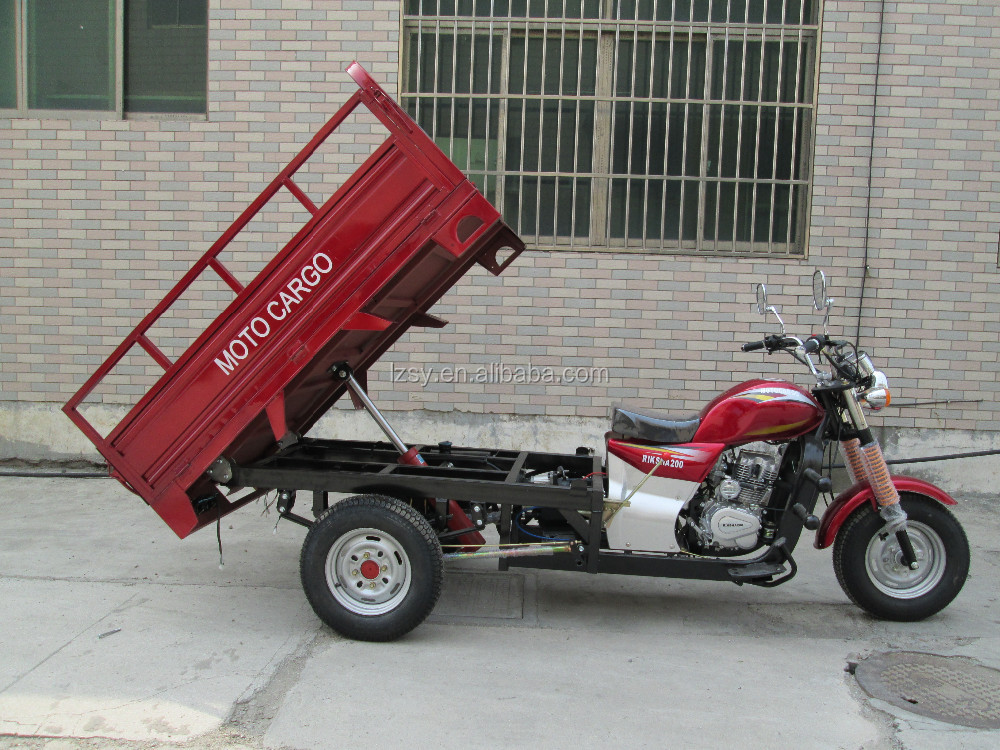 Three wheel motorcycle for cargo delivery LZSY triciclos de carga