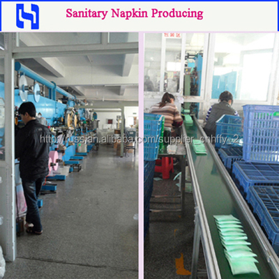 Elderly care product , adult diapers factory ,free samples of diapers