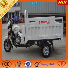 White color three wheeler motorized cargo / three wheele motorized cargo truck