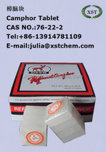 Basic Chemicals Pure Camphor Block