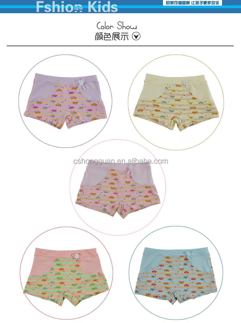 Suerhuai Knitting Underwear Co Ltd : Girls underwear for kids view product