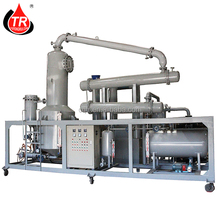 Chongqing Used Motor Oil Filtration machine Engine Oil Renew re-refine plant
