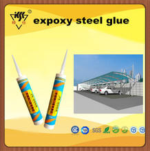 non-flammable quick drying expoy steel glue on stainless steel