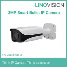 3MP WDR Ultra-Smart IP IR Bullet Camera Waterproof IP66 Outdoor Network Camera with POE